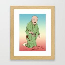 Rakugo-ka Framed Art Print