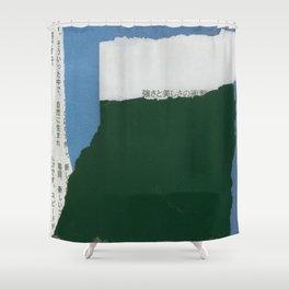 black & blue Shower Curtain