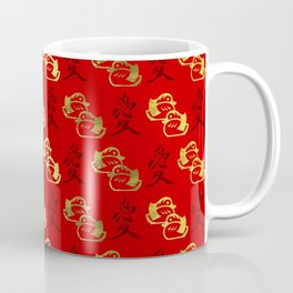 Gold Mandarin Ducks and Chinese love symbol Pattern Coffee Mug