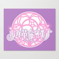 utena Canvas Prints featuring Revolutionary Girl Utena by CLUB GALAXY