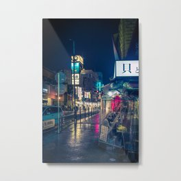 Colors in the Rain over Tokyo Japan Street Photography Metal Print