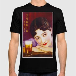 Vintage Japanese Beer Advertisement T-shirt