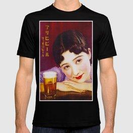 Vintage Japanese Beer Advertisement T-shirt