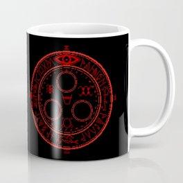 Halo of the Sun Coffee Mug