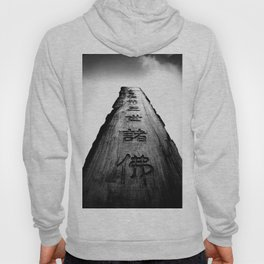 A path to heaven Hoody