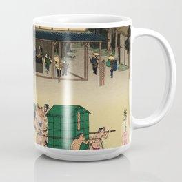 Teahouse in Kusatsu Japan -Woodblock Coffee Mug