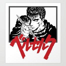 Guts Grasp Berserk Red Logo Art Print