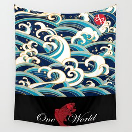 Rubino Sailing Water Great Wave Wall Tapestry