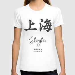 Shanghai coordinates print T-shirt