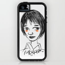 love is ... iPhone Case