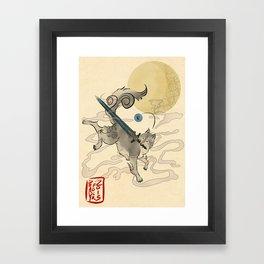 The Great Grey Wolf Sifkami Framed Art Print