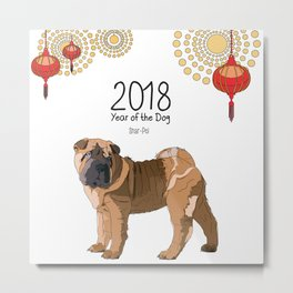 Year of the Dog Shar Pei Metal Print