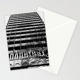 "Belgrade | The ""Politika"" Building Stationery Cards"