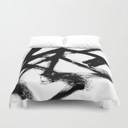 Brushstroke 5 - a simple black and white ink design Duvet Cover
