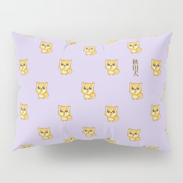 Hachikō, the legendary dog pattern Pillow Sham