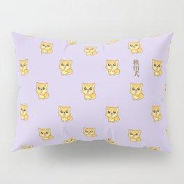 Hachikō, the legendary dog pattern Pillow Sham