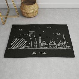 Abu Dhabi Minimalist Skyline Drawing Rug
