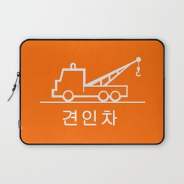 Tow truck - Korea Laptop Sleeve