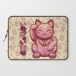 Hanami Maneki Neko: Ai Laptop Sleeve