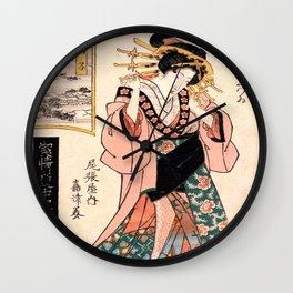 Mariko, geisha of high rank Wall Clock
