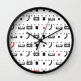 i seee animal Wall Clock