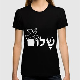 Christian Design - Shalom in Hebrew and the Dove - Peace T-shirt