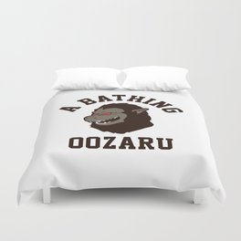 A Bathing Oozaru Duvet Cover