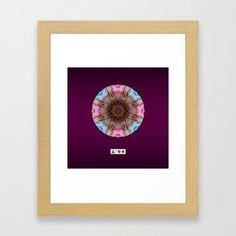 30 Years Framed Art Print