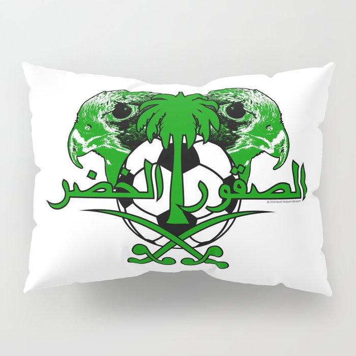 Saudi Arabia الصقور الخضر (Green Falcons) ~Group A~ Pillow Sham