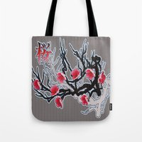 cherry blossoms Tote Bags featuring Cherry Blossoms by Robin Curtiss