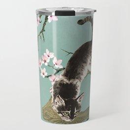 Fortune Cat In Cherry Tree Travel Mug