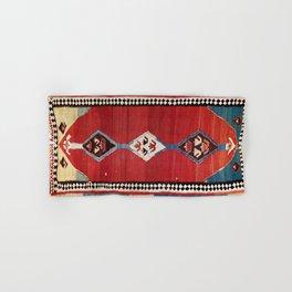 Bijar Antique Kurdish Persian Kilim Print Hand & Bath Towel