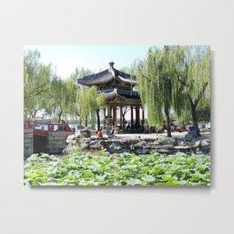 Ancient Imperial Garden of the Qing Dynasty | Ancien Jardin Impérial de la dynasty de Qings Metal Print