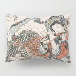 Mystical Bird Pillow Sham