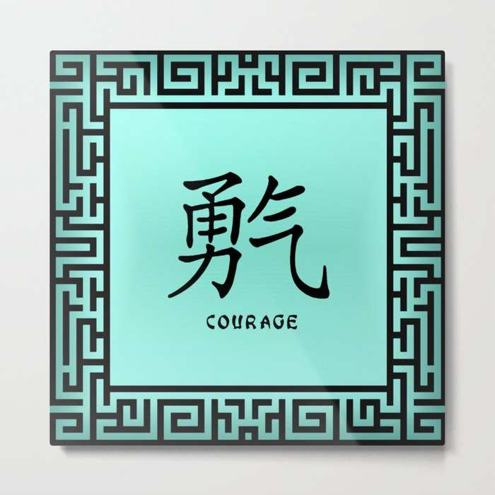 Symbol Courage In Green Chinese Calligraphy Metal Print By