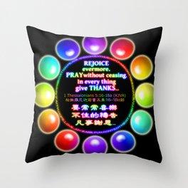 RejoicePrayThanks Throw Pillow