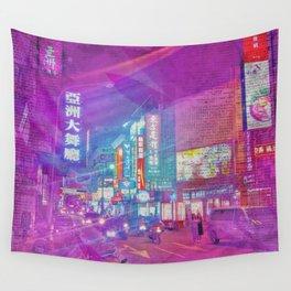 Taipei Street Wall Tapestry