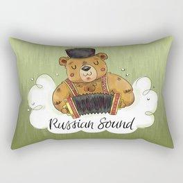 Russian Sound Rectangular Pillow