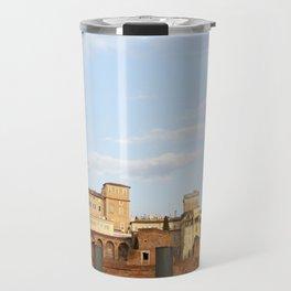 Perpetua Travel Mug