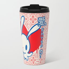 Love, Anyone? Travel Mug