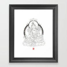 Chaktsal Dolma 21 - Prayer for 21 Tara Framed Art Print