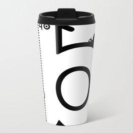 ABC: B Metal Travel Mug