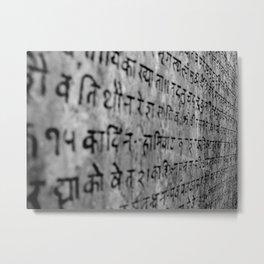 Ancient Script Metal Print