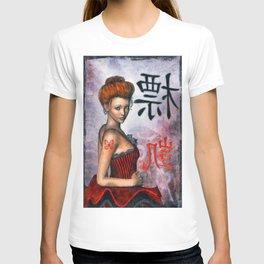 My Little China Girl T-shirt