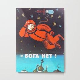 Retro 1960's USSR anti-religious propaganda poster of Cosmonaut Yuri Gagarin in Space Metal Print