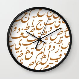 Golden Arabic Letters Wall Clock