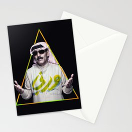 Omar Suleiman Stationery Cards