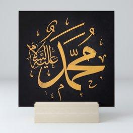 Muhammad Alaihissalam Mini Art Print