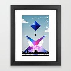 Neon Genesis Evangelion - Angel 05: Ramiel Framed Art Print