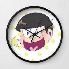 Jyushi Wall Clock